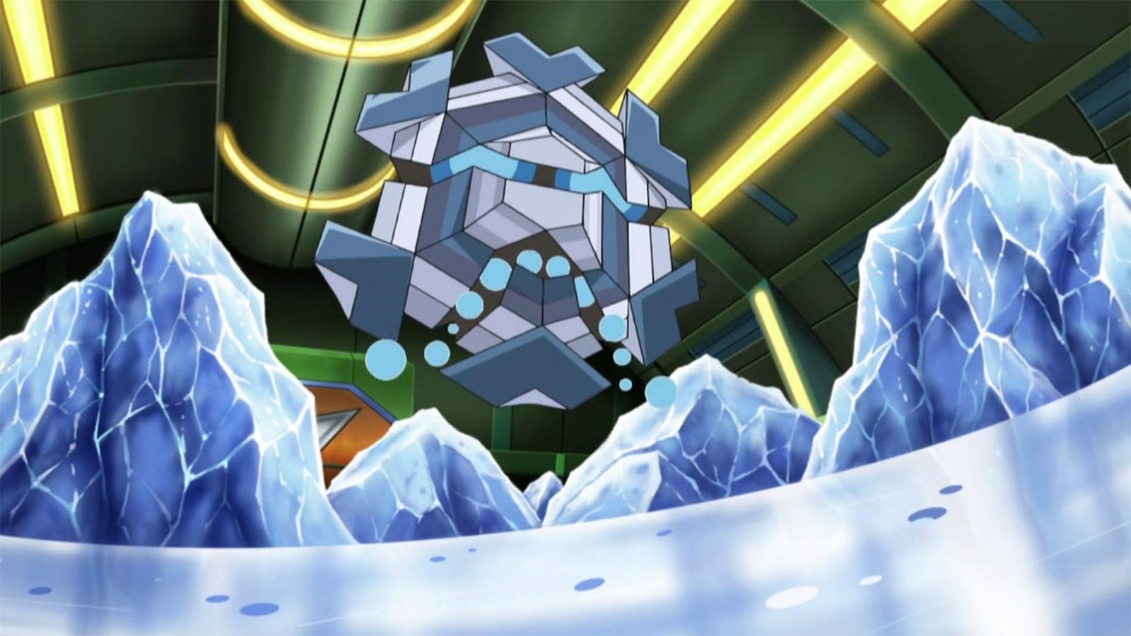 Cryogonal Pokemon
