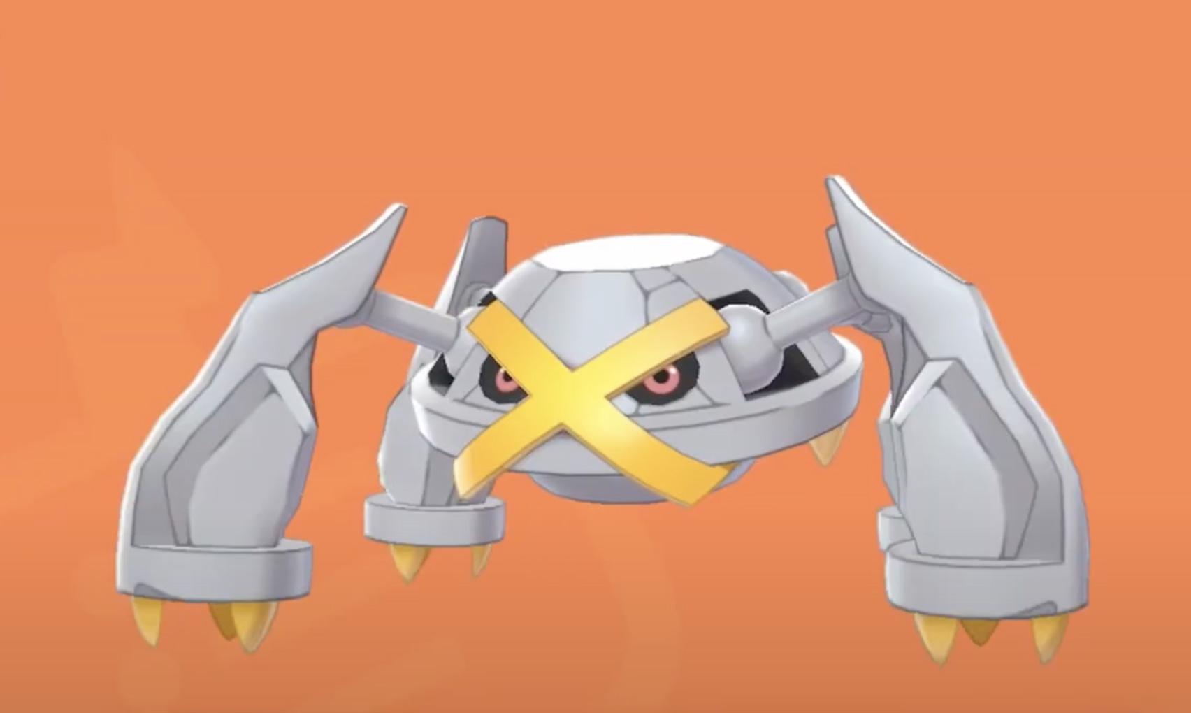 Screenshot of Metagross in Pokemon Sword & Shield.