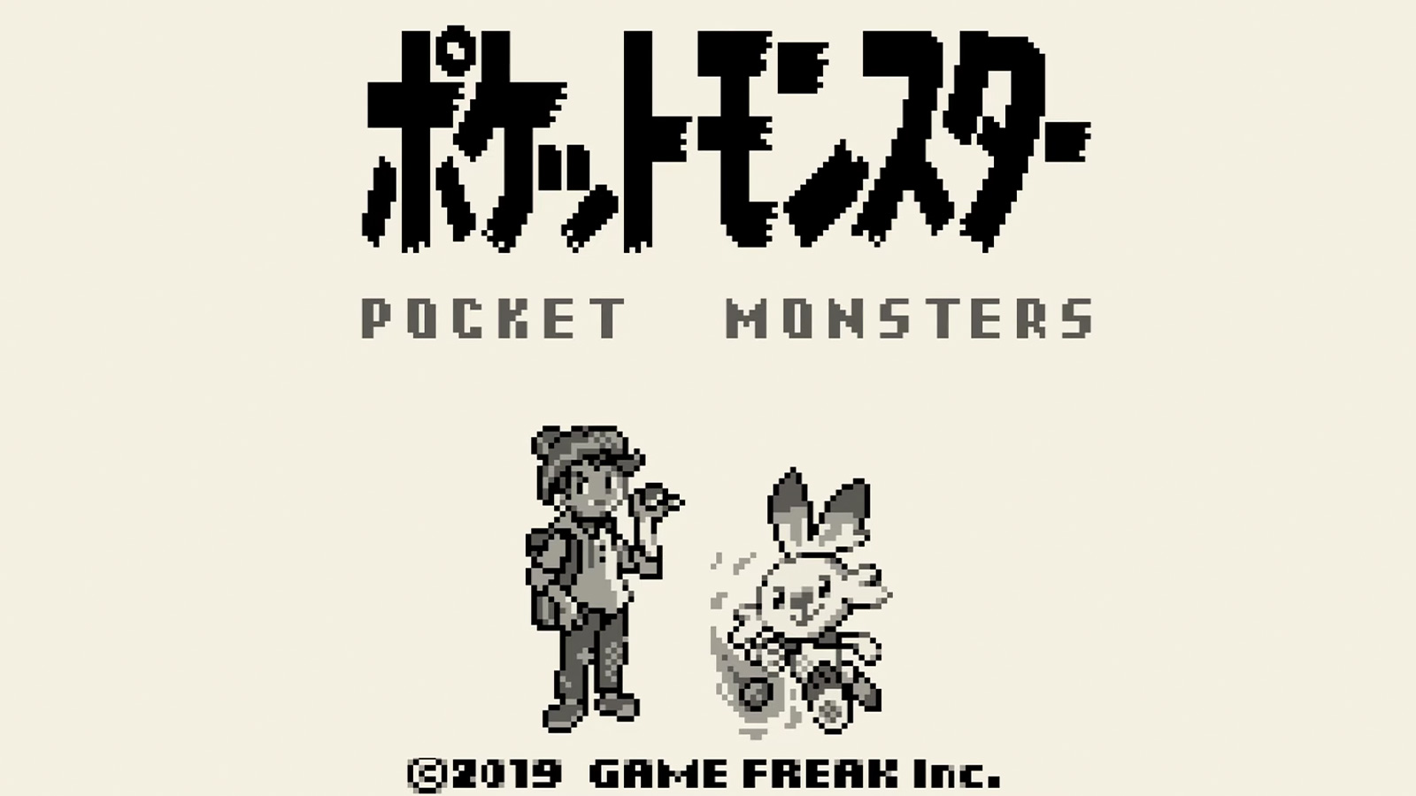 Screenshot of Sword & Shield title screen in Game Boy style by YouTuber ハヤテ京雲寺.