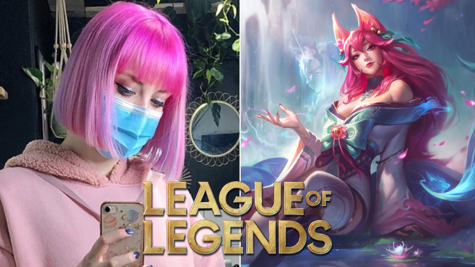 LoL_League_of_Legends_Spirit_Blossom_Ahri_Cosplay