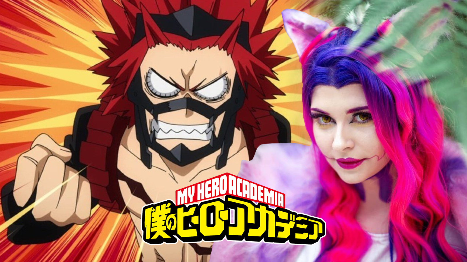 My Hero Academia Cosplay Red Riot