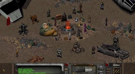Fallout 2 Screenshot