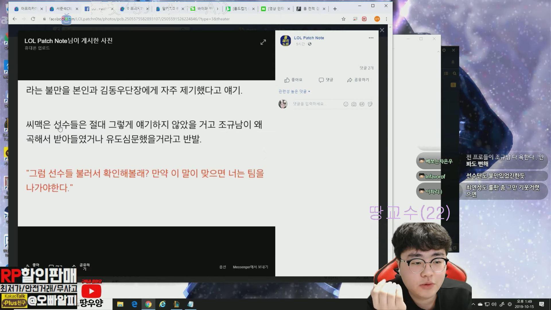Youtube: Ddangwoo