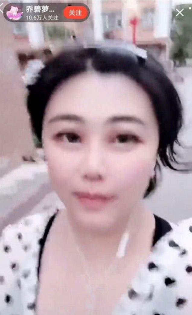 Qiaobiluo Dianxia