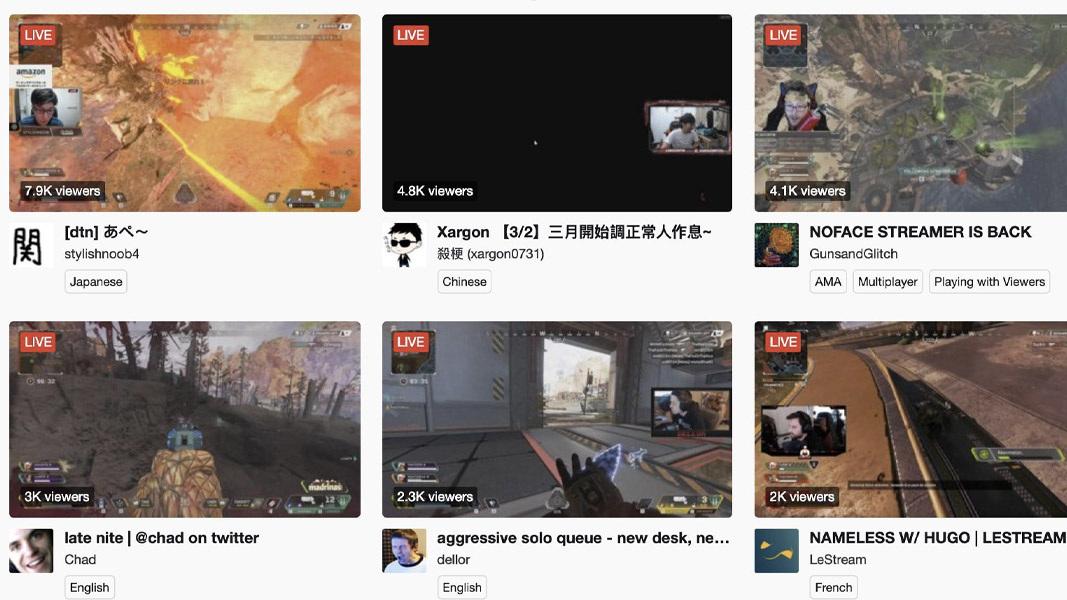Screengrab via Twitch