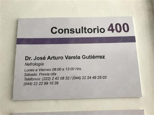 Jose Arturo Varela Gutierrez - Galería de imágenes