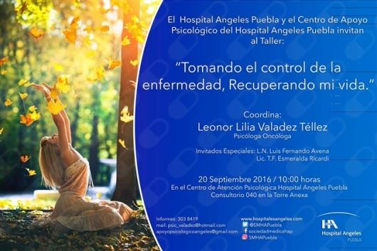 Leonor Valadez Téllez - Galería de imágenes