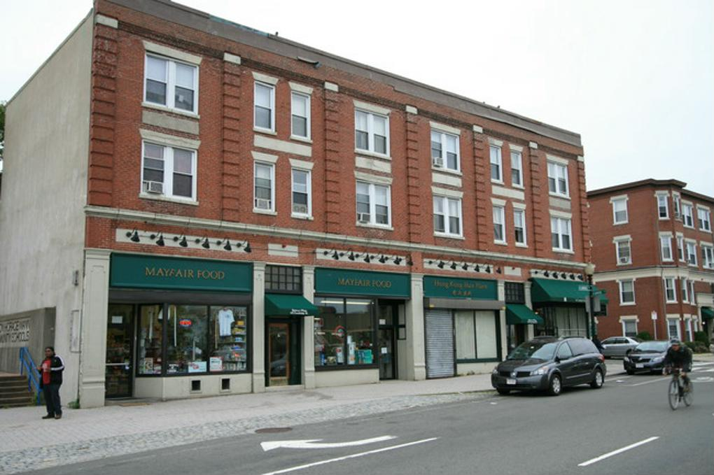 Cover image for 508 Cambridge Street