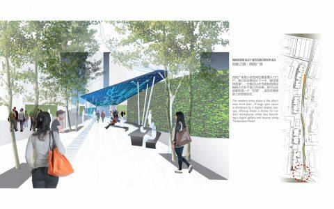 Alley 03 Innovation 4
