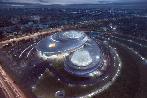 1419 Shanghai Planetarium Aerial