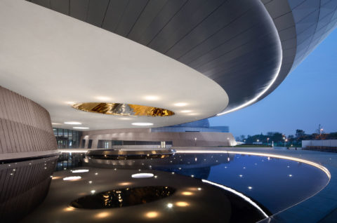 1419 Shanghai Astronomy Museum Arch Exists 10