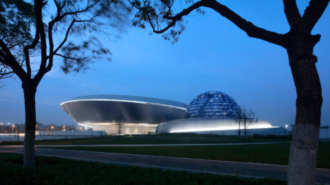 1419 Shanghai Astronomy Museum Arch Exists 7