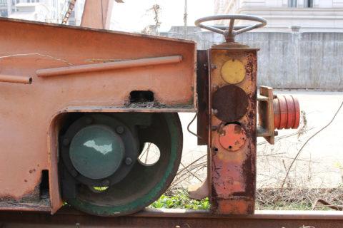 1609 Wanrong 5