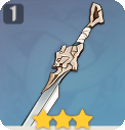Fillet Blade