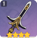 Kitain Cross Spear