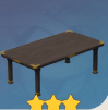 Long Yumemiru Table