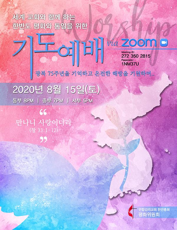 Prayer for korea