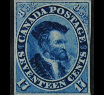 Canada Canada 1859 #19 17 Cent Imperf VF+