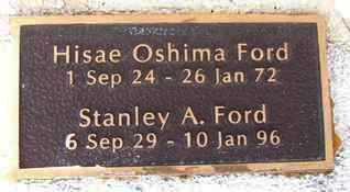 FORD, HISAE OSHIMA - Yavapai County, Arizona   HISAE OSHIMA FORD - Arizona Gravestone Photos