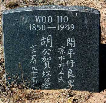 HO, WOO - Yavapai County, Arizona | WOO HO - Arizona Gravestone Photos