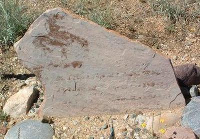 SUTER, HAROLD RALPH - Yavapai County, Arizona | HAROLD RALPH SUTER - Arizona Gravestone Photos
