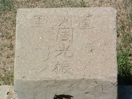 UNKNOWN, CHINESE 02 - Yavapai County, Arizona   CHINESE 02 UNKNOWN - Arizona Gravestone Photos