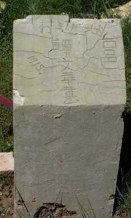 CHUNG, YEE KING - Yavapai County, Arizona   YEE KING CHUNG - Arizona Gravestone Photos
