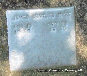 JONES, JAMES CHARLES - Conway County, Arkansas | JAMES CHARLES JONES - Arkansas Gravestone Photos