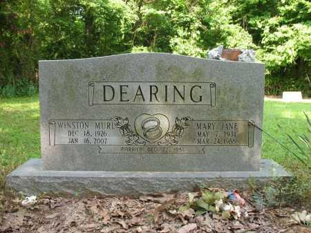 DEARING, MARY JANE - Cross County, Arkansas | MARY JANE DEARING - Arkansas Gravestone Photos