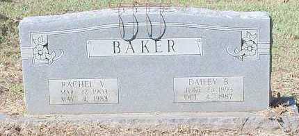 BAKER, DAILEY B - Franklin County, Arkansas   DAILEY B BAKER - Arkansas Gravestone Photos