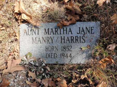 MANRY HARRIS, MARTHA JANE - Fulton County, Arkansas | MARTHA JANE MANRY HARRIS - Arkansas Gravestone Photos