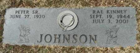 KINNEY JOHNSON, RAE S. - Fulton County, Arkansas   RAE S. KINNEY JOHNSON - Arkansas Gravestone Photos