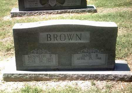 BROWN, KENNETH P - Jackson County, Arkansas | KENNETH P BROWN - Arkansas Gravestone Photos