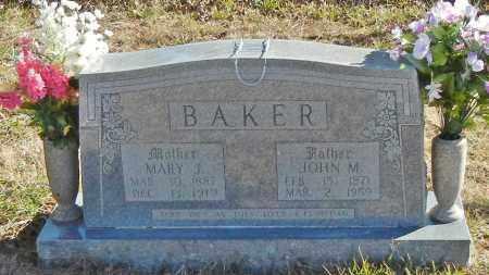 BAKER, MARY JANE - Madison County, Arkansas   MARY JANE BAKER - Arkansas Gravestone Photos