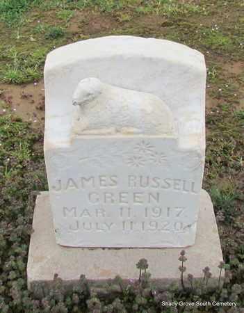 GREEN, JAMES RUSSELL - Monroe County, Arkansas | JAMES RUSSELL GREEN - Arkansas Gravestone Photos