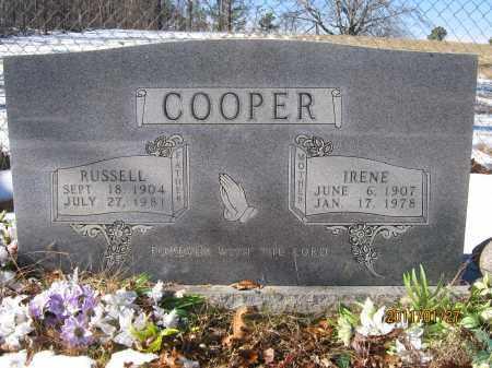 COOPER, IRENE - Newton County, Arkansas | IRENE COOPER - Arkansas Gravestone Photos