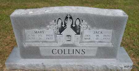 COLLINS, MARY - Phillips County, Arkansas | MARY COLLINS - Arkansas Gravestone Photos