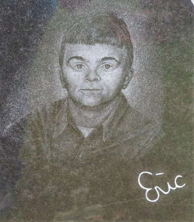 ANDERSON, ERIC MICHAEL (PHOTO) - Pike County, Arkansas | ERIC MICHAEL (PHOTO) ANDERSON - Arkansas Gravestone Photos