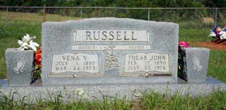 RUSSELL, VENA VICTORIA - Searcy County, Arkansas | VENA VICTORIA RUSSELL - Arkansas Gravestone Photos