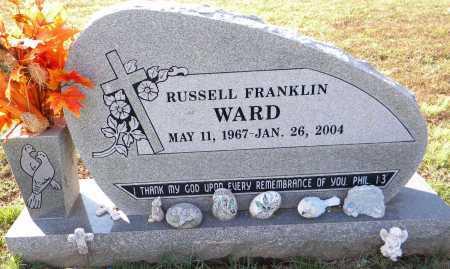WARD, RUSSELL FRANKLIN - Sebastian County, Arkansas | RUSSELL FRANKLIN WARD - Arkansas Gravestone Photos
