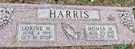 HARRIS, HOMER M - Van Buren County, Arkansas | HOMER M HARRIS - Arkansas Gravestone Photos