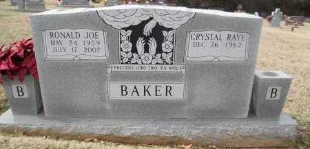 BAKER, RONALD JOE - Washington County, Arkansas | RONALD JOE BAKER - Arkansas Gravestone Photos