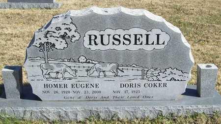 "RUSSELL, HOMER EUGENE ""GENE"" - Washington County, Arkansas | HOMER EUGENE ""GENE"" RUSSELL - Arkansas Gravestone Photos"