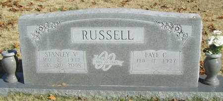 RUSSELL, STANLEY VERNON - Washington County, Arkansas | STANLEY VERNON RUSSELL - Arkansas Gravestone Photos
