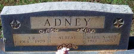 ADNEY, MARIE - Yell County, Arkansas | MARIE ADNEY - Arkansas Gravestone Photos