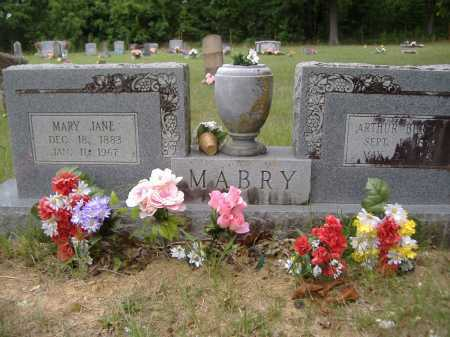 MABRY, MARY JANE - Yell County, Arkansas | MARY JANE MABRY - Arkansas Gravestone Photos