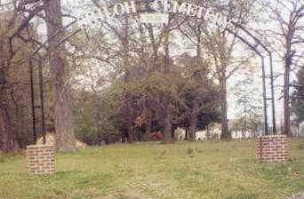 *SHILOH CEMETERY, ENTRANCE - Arkansas County, Arkansas | ENTRANCE *SHILOH CEMETERY - Arkansas Gravestone Photos