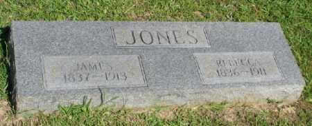 JONES, JAMES - Ashley County, Arkansas | JAMES JONES - Arkansas Gravestone Photos