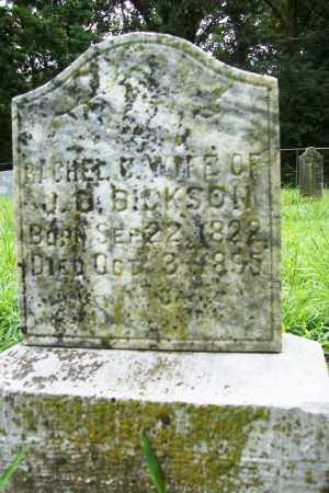 DICKSON, RACHEL - Benton County, Arkansas | RACHEL DICKSON - Arkansas Gravestone Photos