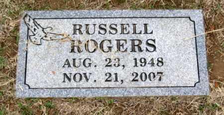 ROGERS, RUSSELL - Benton County, Arkansas   RUSSELL ROGERS - Arkansas Gravestone Photos